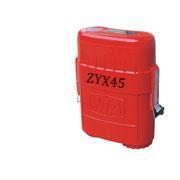 供应煤安认证ZYX45隔绝式压缩氧自救器