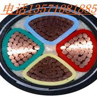 供应西北陕西YJV电力电缆/YJLV铝芯电力电缆