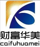 北京世纪迈拓保温建材有限公司