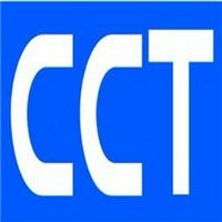 深圳市宸远电子科技有限公司