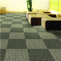 供应办公地毯方块地毯满铺地毯展毯拉绒地毯