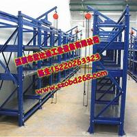 中型模具架价格,铁板层货架,模具储运架