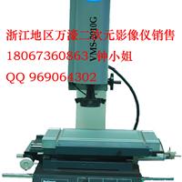 供应万濠影像测量仪VMS-2515F,万濠