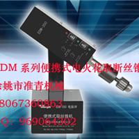 供应万群便携取断丝锥机EDM-350