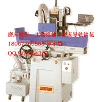 供应台湾准力磨床,准力,准力机械,JL-618