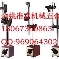 供应台湾鹰牌磁性表座、鹰牌脱磁器 VERTEX
