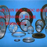 供应台湾精威达CBN砂轮、钻石砂轮,