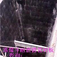 供应储煤落煤斗搪瓷衬板