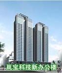 连云港岚宝电子科技有限公司