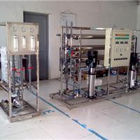 供应广州工业用水设备/广州超纯水设备