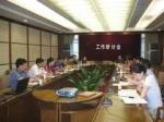 深圳宜居科技有限公司