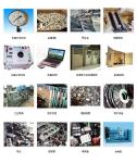 上海长颖废旧物资回收有限公司