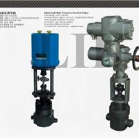 供应进口电动高压调节阀(莱克品牌)