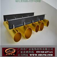 供应金属型材φ50圆管天花