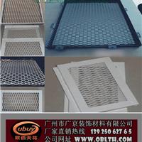 定制生产金属网格板 拉升铝网厂家