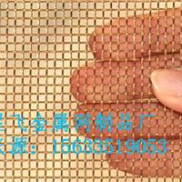 安平县星飞金属网制品有限公司
