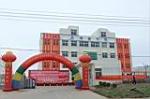 杭州万景纳米科技有限公司