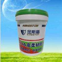 2014防水材料十大品牌.....