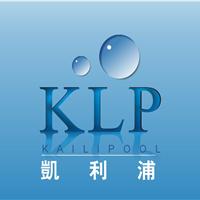 深圳凯利浦泳池设备有限公司