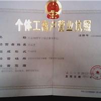 北京万诚嘉和清洗保洁公司