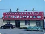 献县佳景环卫设备制造有限公司