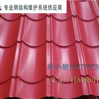 供应杭州828型仿古彩彩钢琉璃瓦