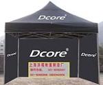上海市活动帐篷制作有限公司
