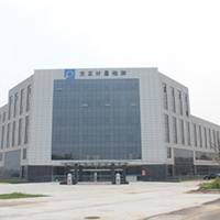 江苏方正计量检测有限公司