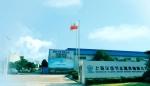 上海华维节水灌溉有限公司广州分公司