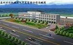 孟州万达机械技术开发有限公司