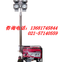 供应SFD6000B,大功率全方位自动升降工作灯