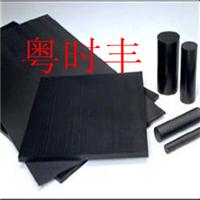 深圳市粤时丰塑胶材料有限公司
