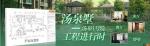 三易鼎盛装饰工程(北京)有限公司
