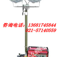 供应SFD6000C,全方位自动泛光工作灯