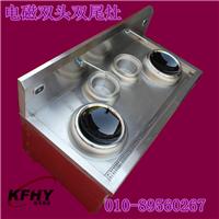 供应商用电磁炉煲汤炉,商用电磁炉配件