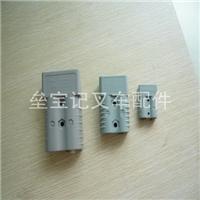 供应丰田叉车插头,电池插头,叉车充电插头