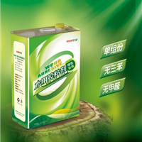 中科华宇(总部)科技发展有限公司