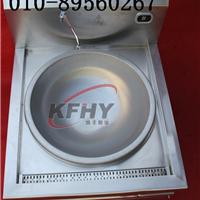 供应哈密商用电磁炉3500w,商用电磁炉蒸饭柜