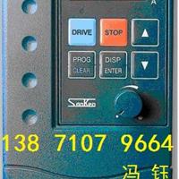 供应EF-2.2K三垦变频器,武汉SAMCO-E变频器