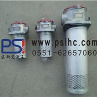 液压回油过滤器RFA-160