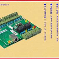 供应WG2000系列二门互锁控制器