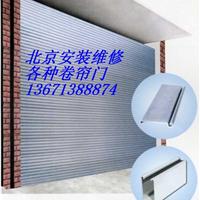 北京宇鑫卷帘门窗厂