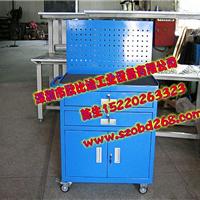 供应组合式工具柜