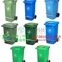 成都垃圾桶,成华区垃圾桶塑料垃圾桶果皮箱