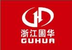 杭州固华脚手架工程有限公司