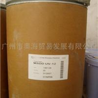 供应紫外线吸收剂UV-12