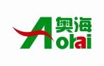 广州市奥海贸易发展有限公司