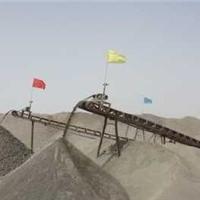 供应工程砂石料,砂石料,天然沙石子