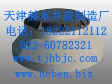 天津市北辰区赫本建材销售有限公司