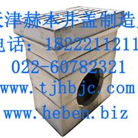 天津顺杨建材销售有限公司